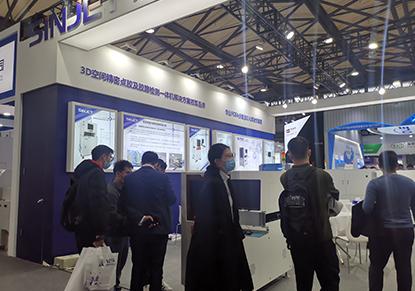 慕尼黑2021上海电子设备展